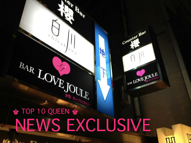 NEWS EXLUSIVE-10-02_1305